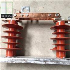 10kv隔离刀闸户外电站型GW9-12高压隔离开关