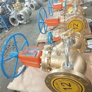 氧气管路用截止阀