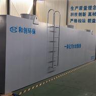 地埋式生活污水处理设备/一体化污水设备