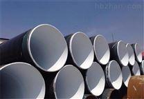 2020*18水泥砂浆防腐钢管哪里价格优惠