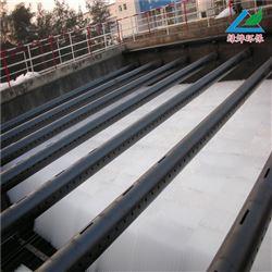 环保水处理蜂窝斜管