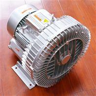 涡轮高压风机