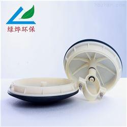 膜片式曝气盘 微孔曝气器