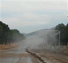 水泥厂喷雾降尘