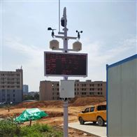 OSEN-YZ濮阳市环境在线监测系统污染防治