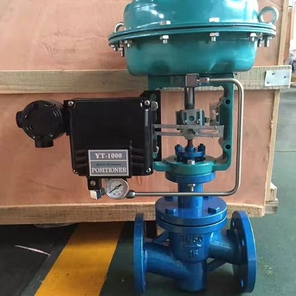 气动钢衬氟调节阀ZJHCF-16C