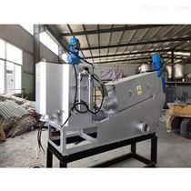 叠螺式压滤机 污泥脱水机