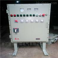BXMD户外移动式带总开防爆配电箱