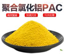 聚合氯化铝,污水絮凝剂,污水聚丙烯酰胺厂家