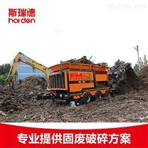 移动式园林垃圾破碎机