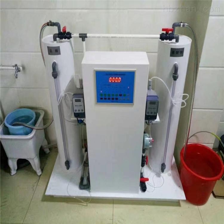 锅炉除藻灭菌消毒设备
