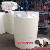 荆州5吨防腐PE加药箱配计量搅拌整套