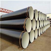 饮水管道用IPN8710防腐钢管报价
