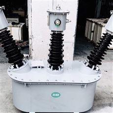 JLS-10户外干式10kv高压计量箱价格