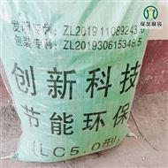 B型轻集料混凝土大量生产