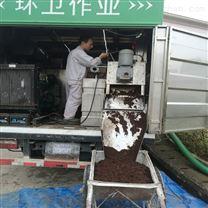 移动式化粪池粪便无害化处理设备