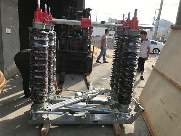 四级防污35KV柱上高压隔离刀闸