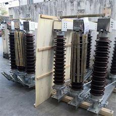 35kv隔离开关铜管GW4带支架型高压隔离开关