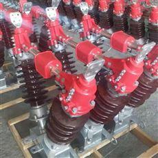 35kv隔离开关V型高压隔离开关GW5厂家