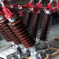 双柱式GW5高压隔离开关报价