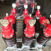 三相联动35KV高压隔离开关