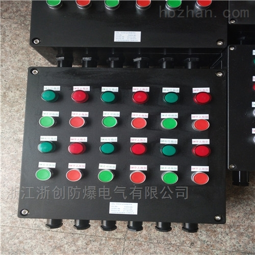 三防照明配电箱FDMX-3K