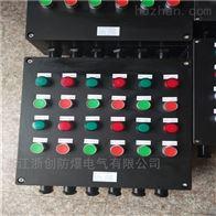 BXMD三防照明配电箱FDMX-3K