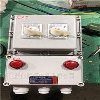 BXMDBXD51-6K80防爆动力配电箱
