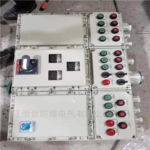 防爆动力电磁启动配电箱