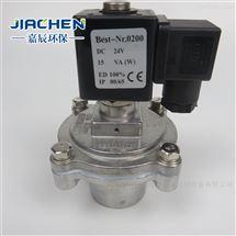 JC-MCF湖南岳阳淹没式脉冲阀 喷吹阀嘉辰生产