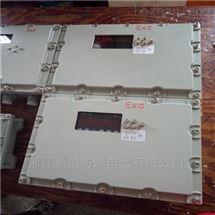 增安型防爆接线箱BXJ51