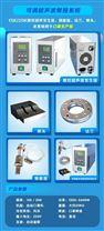 全自动超声波口罩焊接系统