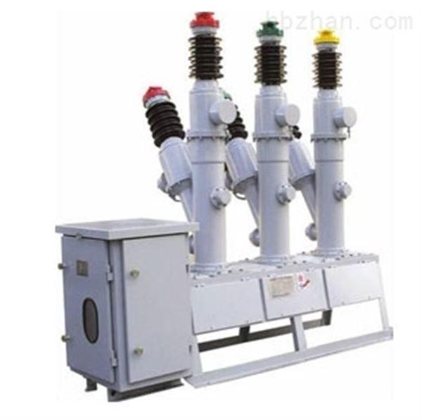厂家直销LW8-35KV六氟化硫高压断路器