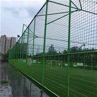 公园体育设备包塑围网 健身场地围网设施