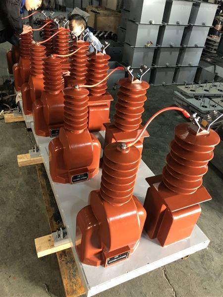 厂家定制JLS系列35KV高压计量箱