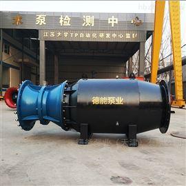 600QZB -70大流量潜水轴流泵 排涝灌溉水池调水泵