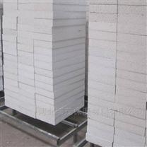 复合聚苯乙烯泡沫保温板
