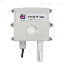 光照度传感器模拟量型