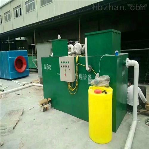 漳平食品加工废水处理设备厂家