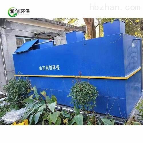 南昌食品加工废水处理器供应