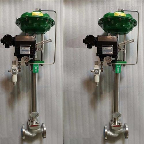 气动低温调节阀YSIQ10D-16K