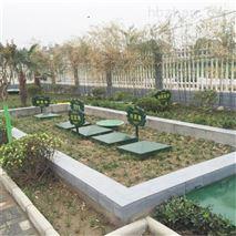 自贡地埋式农村污水处理一体化设备