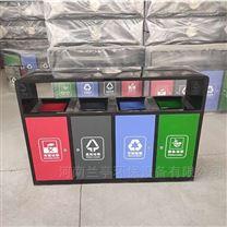 重庆户外四分类垃圾桶批发制造厂家
