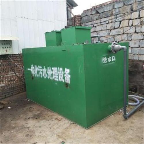 分散式一体化污水处理设备效果佳
