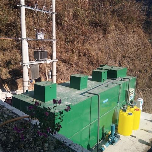 养老院地埋式一体化污水处理设备