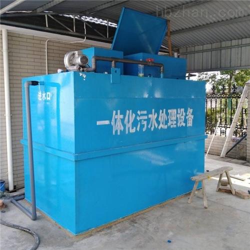 洗衣店-污水一体化处理设备制造厂