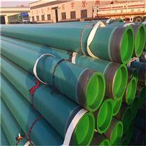 双层熔结环氧粉末防腐钢管价格
