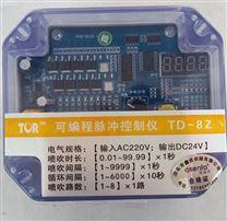 河北宏大加工qym-zc-20无触点脉冲控制仪