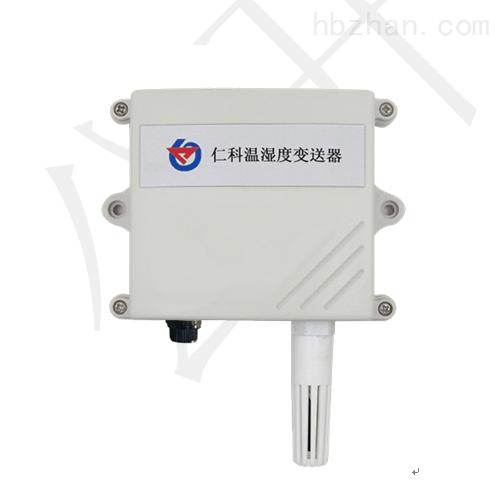 大气温湿度传感器