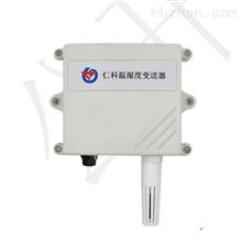 RS-WS-NB-2nb温湿度传感器